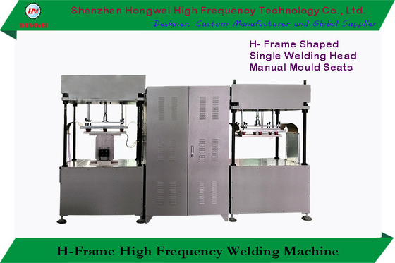 Manual H Frame High Frequency Sealing Machine Two Welding Heads Low Power Consumption